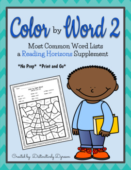 Most Common Word Lists 12-22 Color by Word