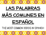 Most Common Words in Spanish Power Point and Practice Packet / Editable!