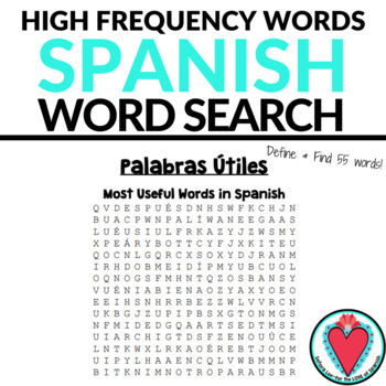 Spanish High Frequency Words WORD SEARCH