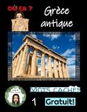 Mot caché: Grèce antique - GRATUIT