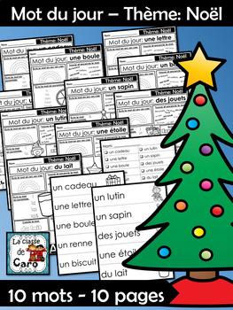 Mot du jour – Thème: Noël (French Word of the Day)