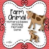 Mother & Baby Farm Animal Matching File Folder Game