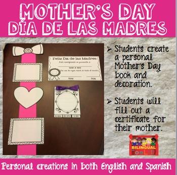Mother's Day Activities / Actividades para el Día de las Madres