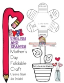 Mother's Day Bilingual Craft