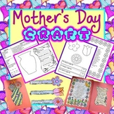 Mother's Day Card - Flower Coupons in a Vase!