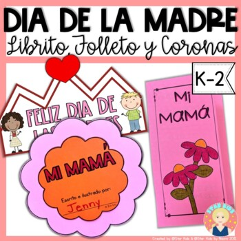 Mother's Day Cards in English and Spanish