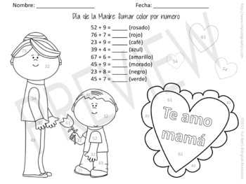 Mother's Day Color by Number (Spanish & English)