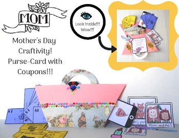 Mother's Day Craft Card Purse Craftivity with Coupons and Nap Bucks!