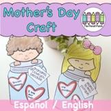 Mother's  Day Craft | Día de las Madres