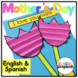 Mother's Day Craft in English & Spanish