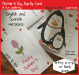 Mother's Day Craftivity, Pop-up Card. Easy to prep. Ready to print, Color/B&W