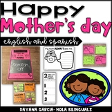 Mother's Day  ENGLISH AND SPANISH