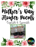 Mother's Day Flower Pot Poems