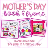 Mother's Day Gift for Mom, Stepmom, Grandma, Aunt: Ladybug Book & Frame Bundle