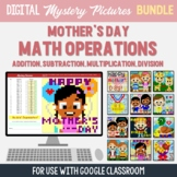 Mother's Day Math Worksheets Digital Mystery Picture Activity Pixel Art Google