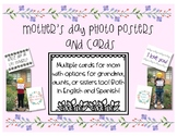 Mother's Day Photo Posters and Cards