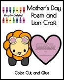 Mother's Day Poem and Lion Craft for Kindergarten
