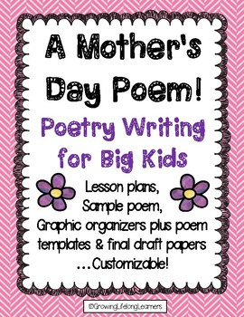 Mother S Day Poem Writing Worksheets Teachers Pay Teachers