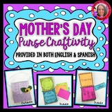 Mother's Day Craft- Purse Card