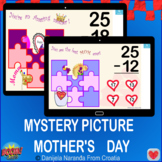 Mother's Day Subtraction Uncover The Picture Numbers Within 25 Bundle Boom Cards