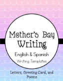 Mother's Day Writing Templates