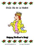 Mother's Day cards - Tarjetas para el día de la madre.