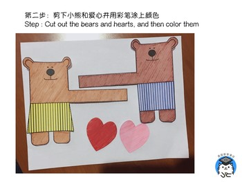 Mother's Day craft (Little bear holding heart)