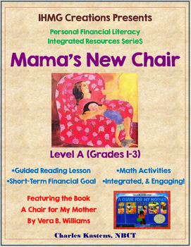 """A Chair For My Mother""-No Prep Level A (ELA/Math/Personal Financial Literacy)"