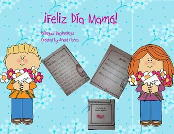 Mother's Day Spanish