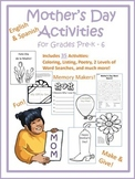 Mother's Day Activities  (Elementary English & Spanish)
