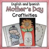 Mothers' Day Activity Pack {Actividades de Día de las Madres}