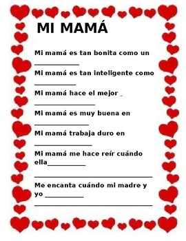 Mothers Day Card with Translation