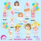 Mothers Day Clipart and Papers Bundle, {Best Teacher Tools
