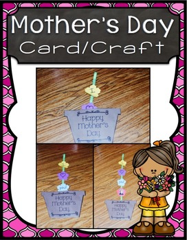 Mother's Day Craft Freebie