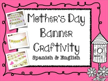 Mother's Day Craft / Spanish & English Mother's Day Craftivity