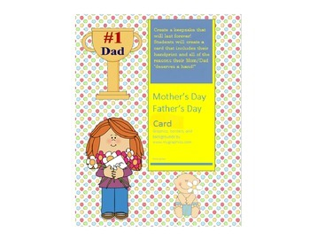 Mother's Day Father's Day Card