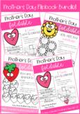 Mothers Day Flipbook Bundle