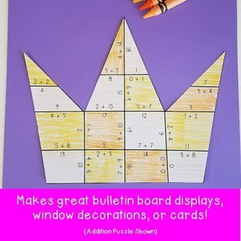 MULTIPLICATION Crown Puzzles   Mother's Day Math Activity or Royal Family Game