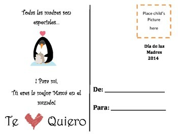 Mother's Day Post Card (Bilingual)