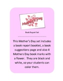 Mother's Day Reading Set (5 pages)