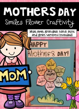 Mothers Day Similes Flower Craftivity