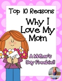 Mother's Day Writing *FREEBIE*
