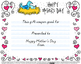 Mother's Day Writing Activity & Printable Templates