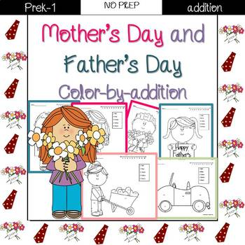 Mother's Day and Father's Day color by code bundle {addition}