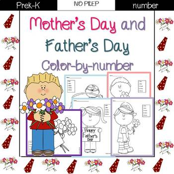 Mother's Day and Father's Day Color By Code Bundle {Number}