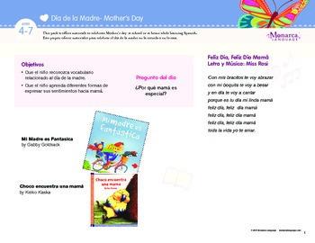 Mother's day activities in Spanish- Actividades del Día de la Madre