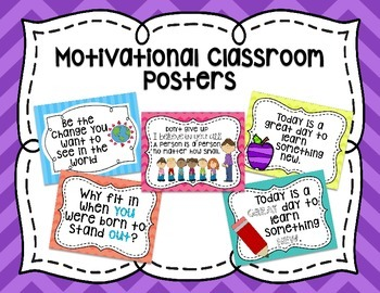 Motivational Classroom Posters!