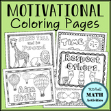 Motivational Coloring Pages | Distance Learning Printables