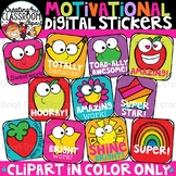 Motivational Digital Stickers Clipart- Distance Learning