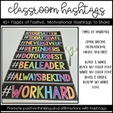 Motivational #Hashtags for the Classroom